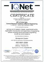 Certificate RU-08.643.026